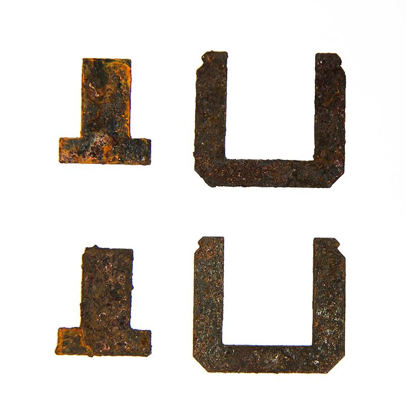 pozůstatky vypálených transformátorů IU 2x